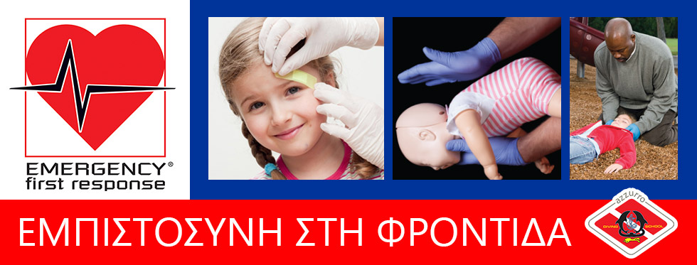 efr course confidence to care children